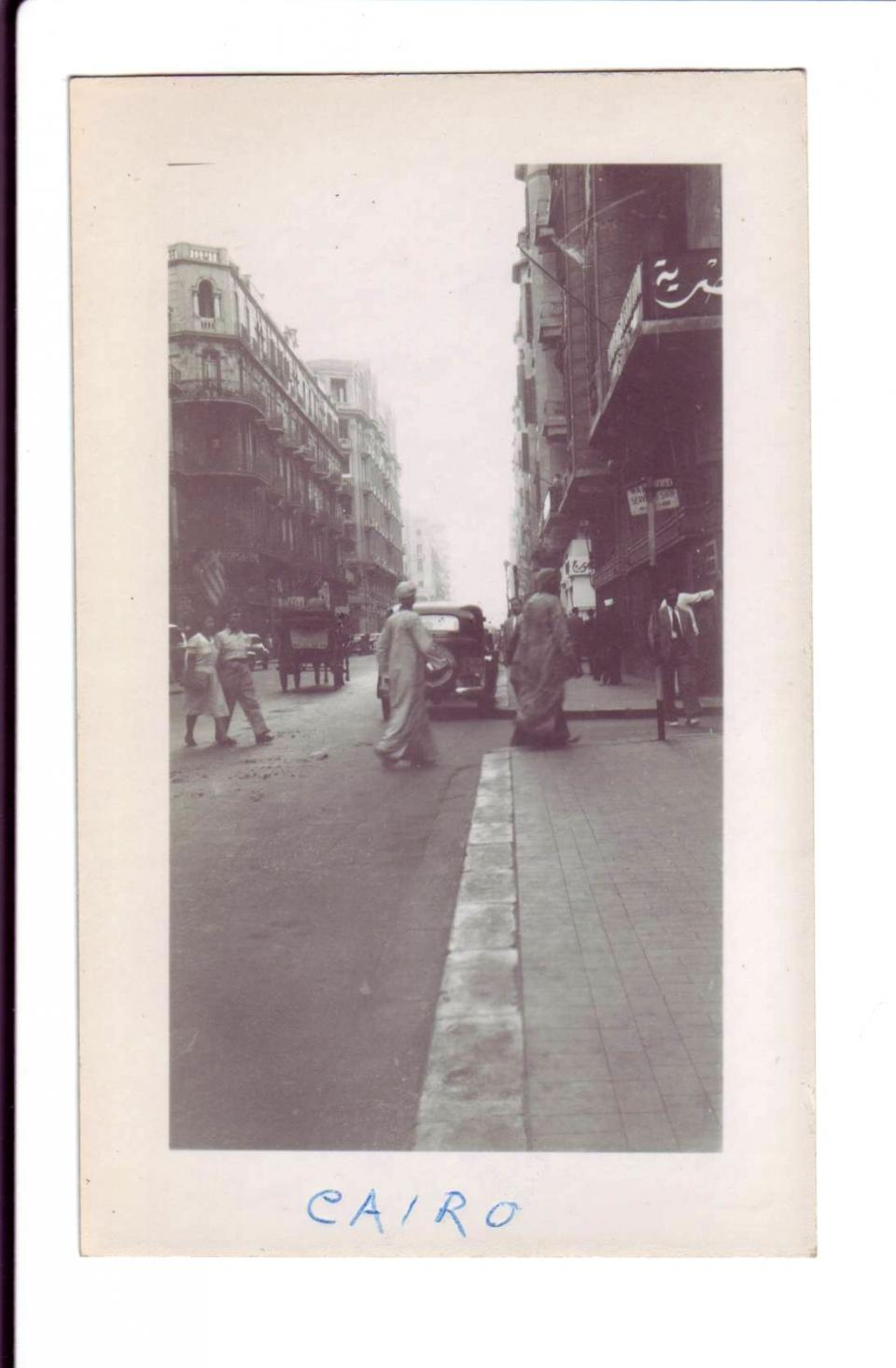 Photo #3 View of a Street In Cairo