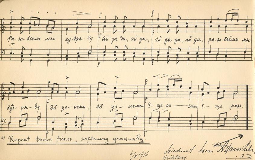 Memory book, song lyrics, page 9
